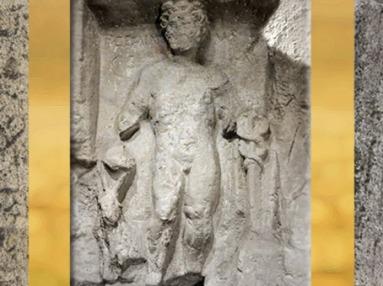 D'après Mercure, autel votif, dédicace Publius Geminus, Bordeaux, Gaule Romaine. (Marsailly/Blogostelle)