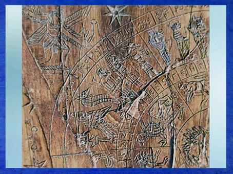 D'après les tablettes de Grand, ses compartiments et ses figures égyptiennes, diptyque en ivoire, IIe siècle apjc, Grand, Vosges, France,Gaule Romaine. (Marsailly/Blogostelle)