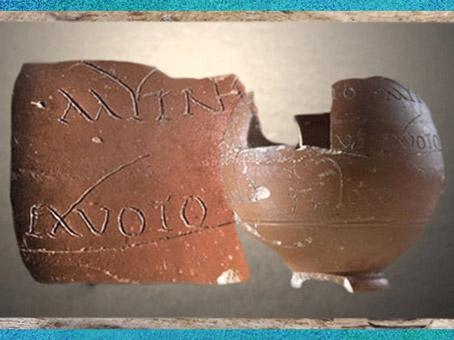 D'après une dédicace au Dieu Mithra sur un vase produit à Lezoux, début du IIIe siècle, Gaule Romaine. (Marsailly/Blogostelle)