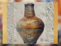 D'après le vase du sultan al-Malik al-Nasir Salah al-Din Yusuf, laiton incrusté argent, 1237-1260 apjc, Syrie. (Marsailly/Blogostelle.)