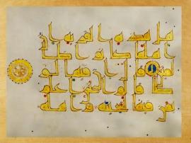 D'après une page de Coran, art de la calligraphie, coufique, IXe-Xe siècle apjc, Iran. (Marsailly/Blogostelle.)