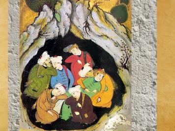 D'après Sept Maîtres Soufis, miniature persane, XIIe siècle apjc, art Musulman. (Marsailly/Blogostelle)