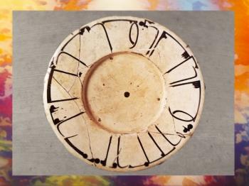 D'après un plat en céramique, adage écrit en coufique, X-XIe siècle apjc, Nichapour ou Samarkand, Iran ancien, art Musulman. (Marsailly/Blogostelle)