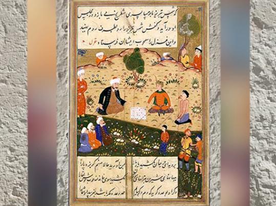 D'après une image du poème de Rûmî dédié à Shams, 1500 apjc, art Musulman. (Marsailly/Blogostelle)
