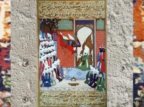 D'après l'Archange Gabriel et le Prophète, page du Siyar-i Nabi, 1594-1595, Turquie. (Marsailly/Blogostelle.)