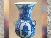 D'après une céramique, en forme de lampe de mosquée, décor arabesques, vers 1515 apjc, Iznik, Turquie. (Marsailly/Blogostelle.)