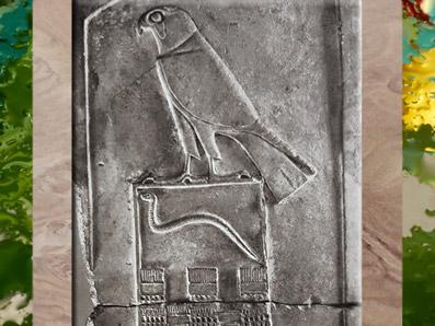 D'après le dieu faucon Thinite, sommaire, Egypte Ancienne. (Marsailly/Blogostelle)