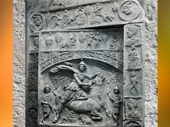 D'après le Sacrifice de Mithra,relief pivotant à deux faces de Heddernheim, Allemagne, époque Romaine. (Marsailly/Blogostelle)