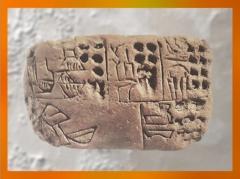 D'après des pictogrammes, terre crue incisée au calame, vers 3300 avjc, Mésopotamie. (Marsailly/Blogostelle)