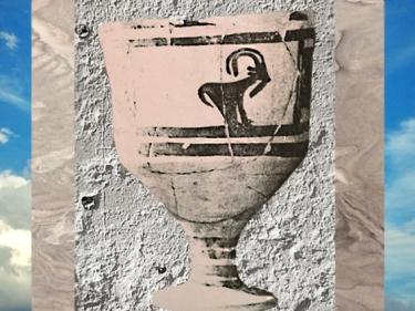D'après une coupe à pied, céramique peinte à bouquetins, vers 3500 ans avjc, Suse, Iran actuel,période néolithique, Orient ancien. (Marsailly/Blogostelle)