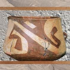 D'après une céramique VIe millénaire avjc, Haçilar, Anatolie, Turquie, Levant Néolithique. (Marsailly/Blogostelle)