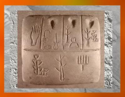 D'après des pictogrammes sumériens, liste de noms inscrits dans le calcaire, IVe millénaire avjc,Mésopotamie néolithique. (Marsailly/Blogostelle)