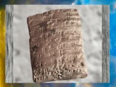 D'après un contrat en akkadien, location d'un champ, règne d'Abi-eshuh, vers 1711-1684 avjc, Babylone, Mésopotamie. (Marsailly/Blogostelle)