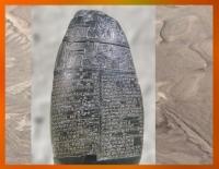 D'après un Kudurru dit Cailloux de Michaux, en akkadien, dot d'un père à sa fille, XIe siècle avjc, Babylone. (Marsailly/Blogostelle)
