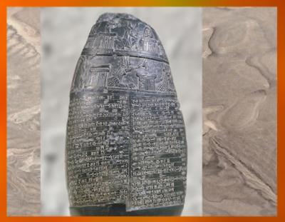 D'après un Kudurru dit Cailloux de Michaux, texte en akkadien, donationd'un père à sa fille, XIe siècle avjc, Babylone, Mésopotamie. (Marsailly/Blogostelle)