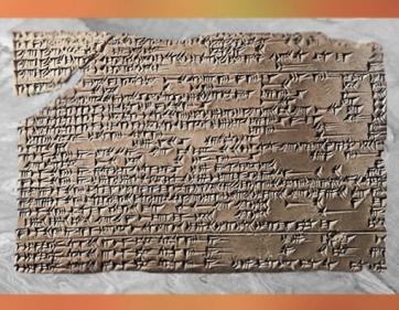D'après un texte relatif à l'astronomie, cunéiforme, Ier millénaire avjc, Mésopotamie. (Marsailly/Blogostelle)