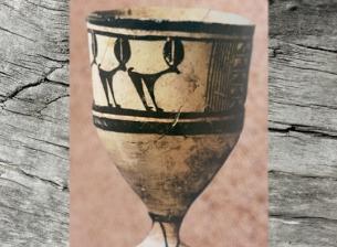 D'après une céramique peinte Tepe Sialk, vers 3500 ans avjc, Suse, Iran actuel, période néolithique, Orient ancien. (Marsailly/Blogostelle)