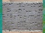 D'après l'écriture cunéiforme, 865-860 avjc, Ier millénaire avjc, Assyrie. (Marsailly/Blogostelle)