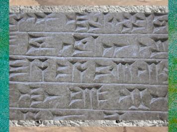 D'après une écriture cunéiforme, vers 865-860 avjc, Ier millénaire avjc, Assyrie, Orient ancien. (Marsailly/Blogostelle)