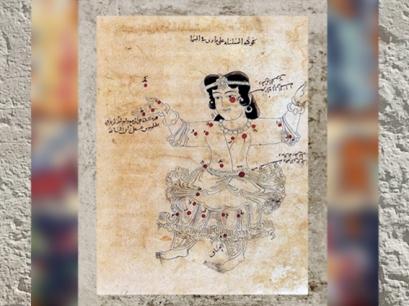 D'après le Traité des étoiles fixes d'al-Sufi, la constellation d'Andromède, folio 165, vers 1009-1010 apjc, Oxford., début XIe siècle apjc. (Marsailly/Blogostelle)