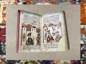 D'après un manuscrit arabe des Mille et Une Nuit, vers 1640 apjc, Égypte, XVIIe siècle. (Marsailly/Blogostelle)
