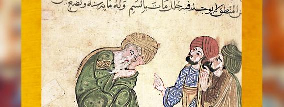 Les arts du monde musulman ancien,introduction