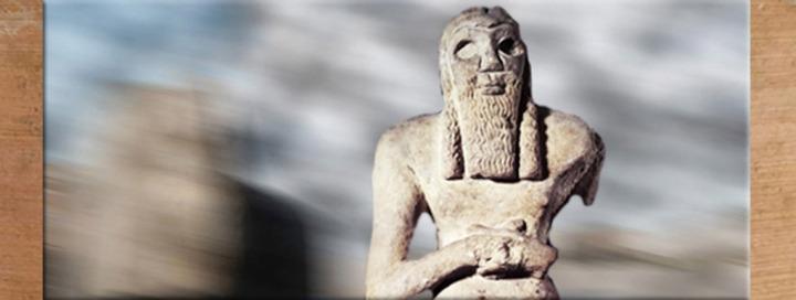 Les Arts du Levant, de la Mésopotamie et de l'Iran ancien,introduction