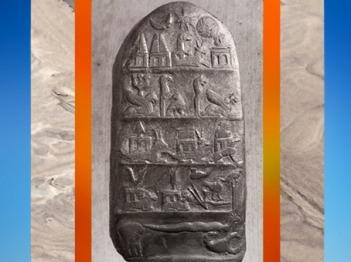 D'après le Kudurru de Meli-Shipak II,roi de Babylone, 1186–1172 avjc, dynastie Kassite, commémoration d'un acte de donation de terres du roi à son fils, Marduk-apla-iddina, Babylone (Irak actuel), butin de Suse. (Marsailly/Blogostelle)