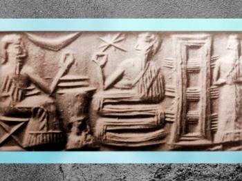 D'après une divinité-serpent, période d'Agadé, empreinte de sceau, vers 2340 avjc – 2200 avjc, Mésopotamie. (Marsailly/Blogostelle)