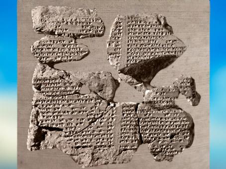 D'après Le rêve de Gilgamesh, texte, tablette d'argile, XIIIe siècle avjc, Mésopotamie. (Marsailly/Blogostelle)