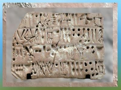 D'après une tablette d'argile, écriture dite proto-élamite, vers 3100-2850 avjc, pays d'Elam, Iran actuel, Orient ancien. (Marsailly/Blogostelle)