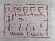 D'après l'élévation du temple Blanc d'Uruk, vers 3300 avjc, Mésopotamie. (Marsailly/Blogostelle)