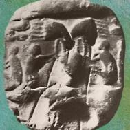 D'après une empreinte de sceau, travail des celleriers, terre crue, période d'Uruk, vers 3300 avjc, Irak actuel, Mésopotamie. (Marsailly/Blogostelle)