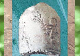D'après un cylindre, scène de culte à Inanna, époque d'Uruk, vers 3200 avjc, Mésopotamie. (Marsailly/Blogostelle)