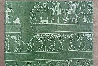 D'après un vase cultuel d'Uruk, scène de culte et procession, vers 3000 avjc, Mésopotamie. (Marsailly/Blogostelle)