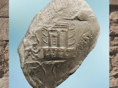 D'après une image de temple, empreinte sur argile, époque d'Uruk, vers 3300 ans avjc, Suse, Iran actuel, Orient ancien. (Marsailly/Blogostelle)