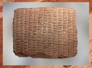 D'après une tablette d'argile, écrit commercial et politique, archives du palais royal d'Ebla, Tell Mardikh, dès le IIIe millénaire avjc, Syrie actuelle, Mésopotamie. (Marsailly/Blogostelle)