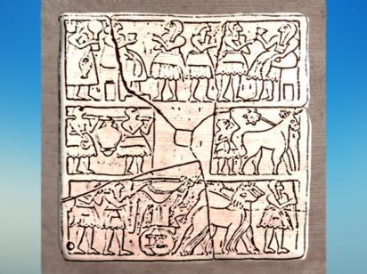 D'après le relief dit du Nouvel-An, vers-2700-avjc, Khafadjé - Ur, dynasties archaïques, Mésopotamie. (Marsailly/Blogostelle)