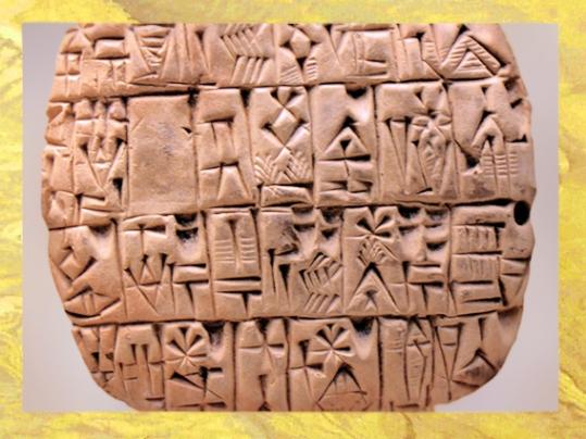 D'après une tablette de comptes, vers 2500 avjc, dynasties archaïques, argile, Shuruppak,-Fara, Irak actuel, Mésopotamie. (Marsailly/Blogostelle)