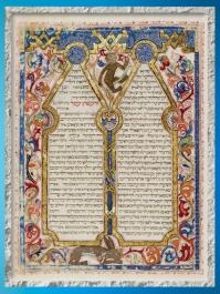 D'après la Bible Kennicott, manuscrit en hébreu, copie du scribe Moïse Ibn Zabarah, 1476 apjc, La Corogne, Espagne. (Marsailly/Blogostelle)