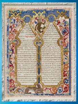 D'après la Bible Kennicott, manuscrit en hébreu, copie du scribe Moïse Ibn Zabarah, 1476 apjc, La Corogne, Espagne, Bodleian Library, XVe siècle. (Marsailly/Blogostelle)