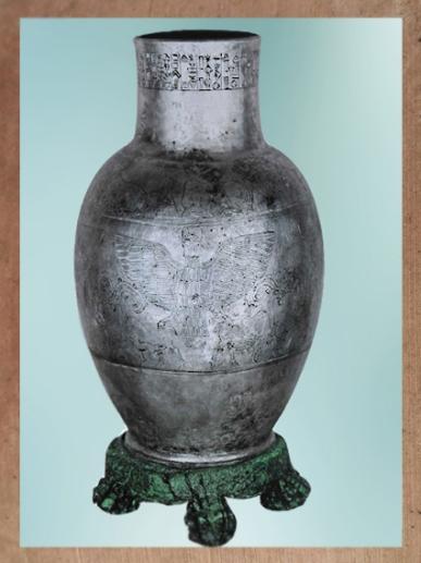 D'après le vase voué à Ningirsu par Entemena roi de Lagash, argent et cuivre, vers 2400 avjc, dynasties archaïques sumériennes, antique Girsu-Tello, Irak actuel, Mésopotamie. (Marsailly/Blogostelle)