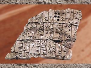 D'après un fragment de cône d'Uruinimgina, prince de Lagash, terre cuite, vers 2350 avjc, Girsu-Tello, actuel Irak, époque des dynasties archaïques sumériennes, Mésopotamie. (Marsailly/Blogostelle)