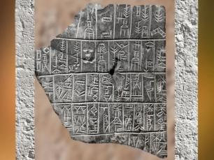 D'après un texte de fondation, temple de Ningirsu, par Ur-Nanshe de Lagash, vers 2600-2300 avjc, époque des dynasties archaïques sumériennes,Girsu-Tello, actuel Irak, Mésopotamie. (Marsailly/Blogostelle)