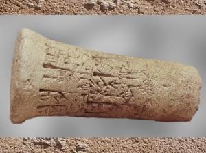D'après le traité de paix d'Enmetena de Lagash et de Lugal-kinishe-dudu d'Uruk, vers 2400 avjc,Girsu-Tello, actuel Irak, époque des dynasties archaïques sumériennes, Mésopotamie. (Marsailly/Blogostelle)