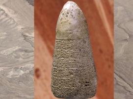 D'après le cône d'Enmetena, traité de paix avec un roi d'Uruk, vers 2400 avjc, dynasties archaïques, ancienne Girsu, actuel Tello en Irak, Mésopotamie. (Marsailly/Blogostelle)