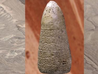 D'après le cône d'Enmetena, traité de paix avec un roi d'Uruk, vers 2400 avjc,Girsu-Tello, actuel Irak, époque des dynasties archaïques sumériennes, Mésopotamie. (Marsailly/Blogostelle)