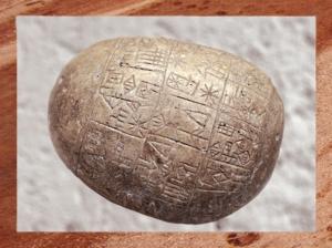 D'après un galet commémoratif, roi En-anatum de Lagash, élévation de temple, vers 2400 avjc, Girsu-Tello, Irak actuel, époque des dynasties archaïques sumériennes, Mésopotamie. (Marsailly/Blogostelle)