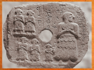 D'aprèsUr-Nanshe, roi de Lagash, bas-relief votif, vers 2550-2500 avjc, époque desdynasties archaïques sumériennes, Mésopotamie. (Marsailly/Blogostelle)