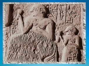 D'après le Banquet, relief votif d'Ur-Nanshe, roi de Lagash, vers 2550-2500 avjc, époque des dynasties archaïques sumériennes, Mésopotamie. (Marsailly/Blogostelle)